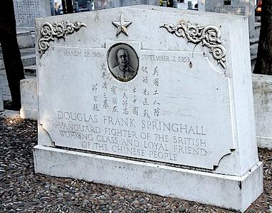 smallSCWChinaBeijingSpringhall