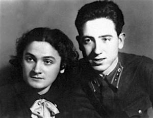 Amaya en Rubén Ibárruri