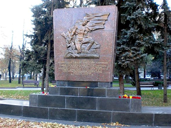 Monument Rubén Ibárruri Volgograd