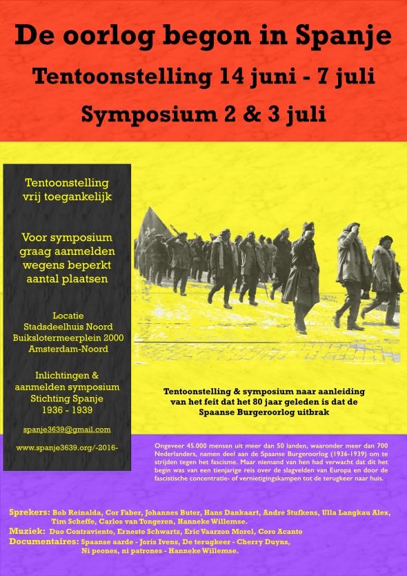 Symposium2016