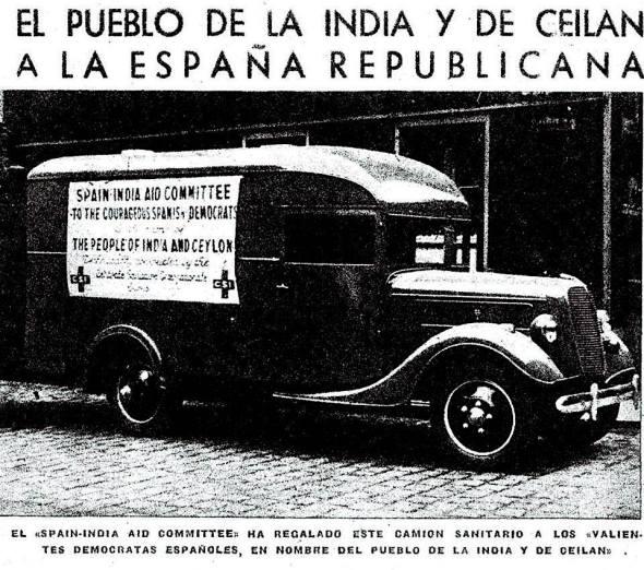 SpainIndiaCommittee